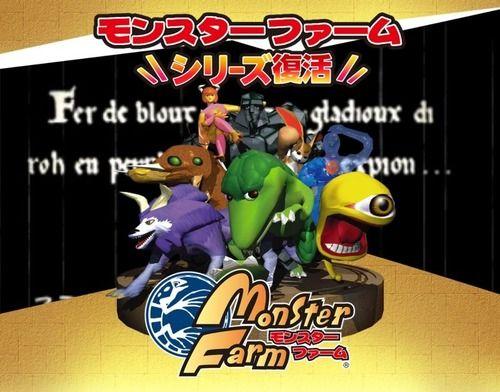【衝撃】Switch版「モンスターファーム」のシステム問題、CD名を検索してモンスターを再生させる模様