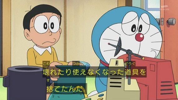 【知ってた?】アニメ最新話でのドラえもんさん「ボクの出す道具は○○○○が多いんだ」→ネット民「!?!?」