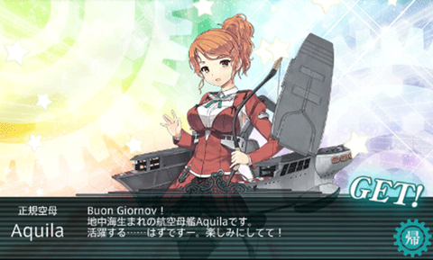 【艦これ】夏イベ終了間際までアクィラ、伊26堀する提督さん達!お疲れ様でした!
