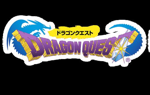 ドラゴンクエストってどういうゲームなんだ?