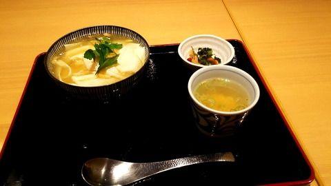 【画像】俺(底辺)の低カロリー晩飯…