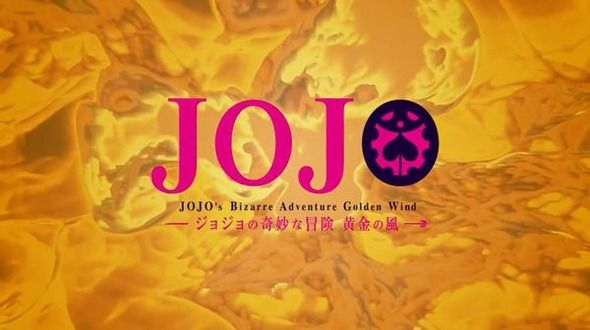 第5部「ジョジョの奇妙な冒険 黄金の風」TVアニメ化、10月放送開始