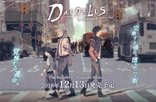 探偵 神宮寺三郎シリーズ新章「ダイダロス:ジ・アウェイクニング・オブ・ゴールデンジャズ」(Switch/PS4)製品PVが公開!
