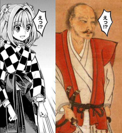 【東方】なんで小鈴ちゃんはこんな隙の無い構えをとってたの