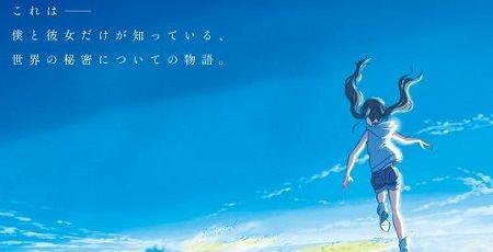 『君の名は。』の新海誠監督の最新作『天気の子』場面カットが公開!これは神アニメ確定だわ・・・