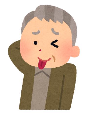 おじさんが主演のアニメwwwwww