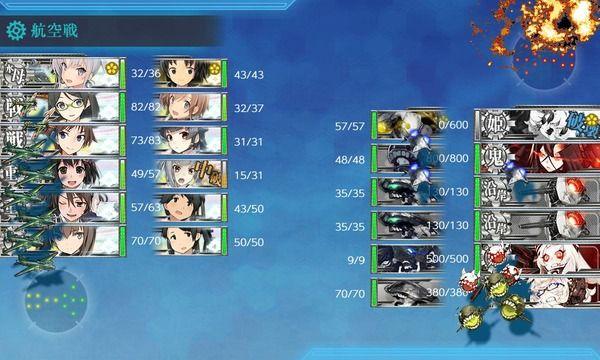 【艦これ】E4ってギミック発動さえ終わったら思っている以上にあっさりだよね 他E4攻略雑談
