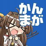 【艦これ】比叡「えっ!同じ値段でステーキを!?