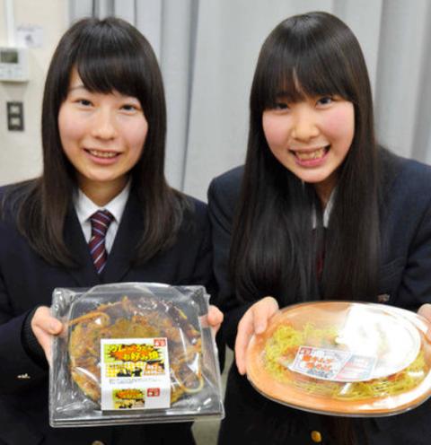 【2ch面白ニュース】女子高生の商品開発・販売「見た目はエッとなる組み合わせ食べるとおいしい」