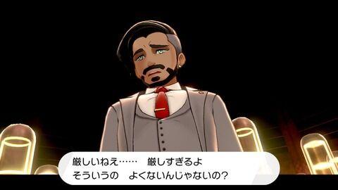 【youtube】ポケモン剣盾公式アニメ感想