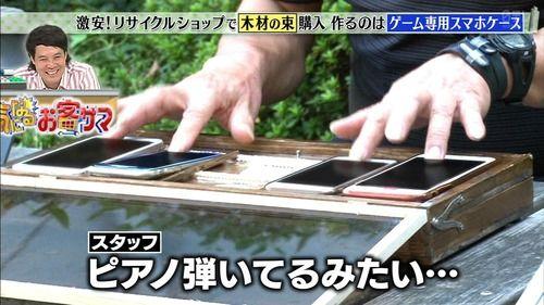 【衝撃】ポケモンGO廃人がヤバすぎる件(※画像あり)