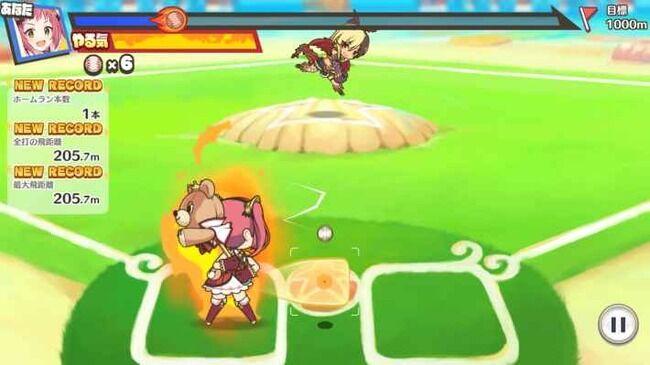 【ハラデイ】プリコネさん、ゲーム内に『プーさんのホームランダービー』を実装してしまうwwwww
