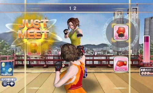 Switch「Fit Boxing」 任天堂とイマジニアのエクササイズソフトが発売開始でひっそりと好評w