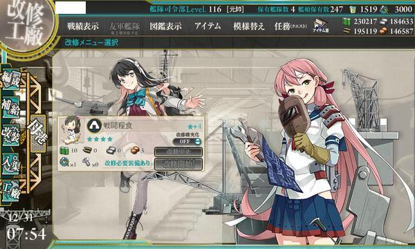 【艦これ】明石さんって最近ますますやること増えてるよね