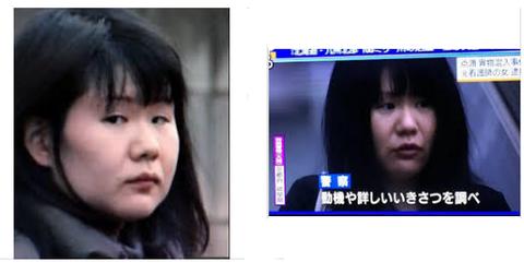 【ニュース】中毒死4人目殺害で元看護士久保木愛弓容疑者を追送検