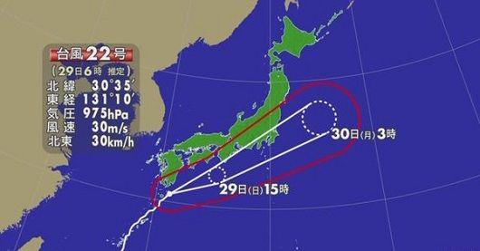 【悲報】台風22号さん遂に襲来!!西日本と東日本の太平洋側は大雨などに注意を!