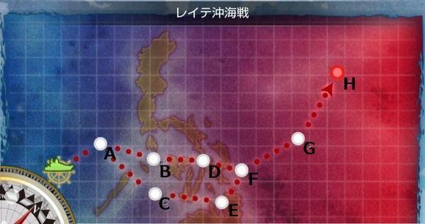 【艦これ】艦これ改のレイテ沖海戦の海域はシンプルだったな