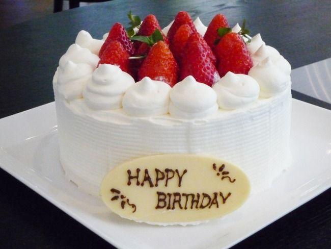 「イチゴないからケーキ半額です!」 → 家に持ち帰ってあけた結果wwwwww