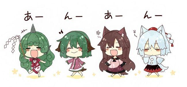【東方】犬四姉妹いいよね…