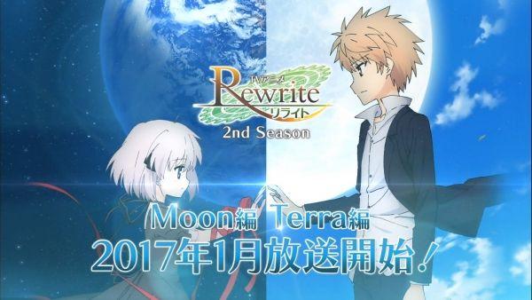 アニメ『Rewrite』2期が1月から放送決定!!分割2クールだったか!