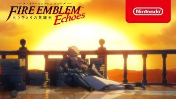 3DS「ファイアーエムブレム Echoes もうひとりの英雄王」 本日発売、タイトルループ映像が公開!