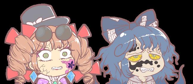 【東方】お姉ちゃんこいつらやっつけてよ!