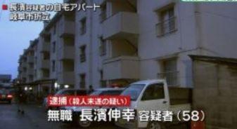 【痛いニュース】岐阜歯科医刺殺・100円均一店の包丁購入凶器か