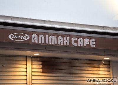 秋葉原ジャンク通り「アニマックスCAFE」が閉店、声優の卵らが接客