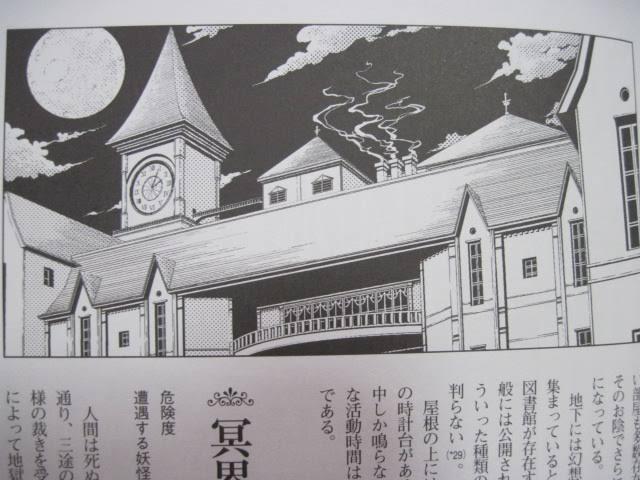 【東方】紅魔館の外観について 最初期テキストの「窓が少ない洋館」はやっぱり無かった事になっているのだろうか