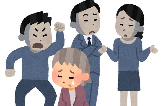 【悲報】今年度の高齢者への虐待件数が過去最多を記録 高齢化の日本はどうなってしまうのか・・・
