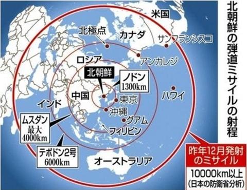 【ニュース】米・北朝鮮に警告・グアム攻撃なら報復
