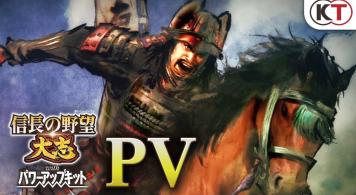 Switch/PS4「信長の野望・大志 with パワーアップキット」、PV公開!神ゲーの予感