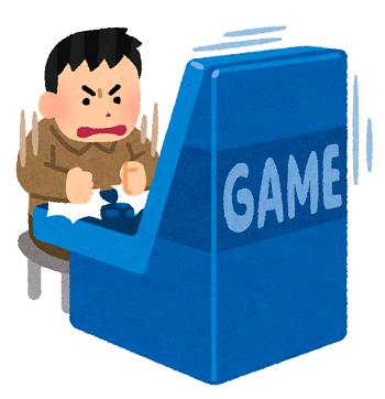 対戦ゲーム初心者にある全く勝てない時期を乗り切る方法