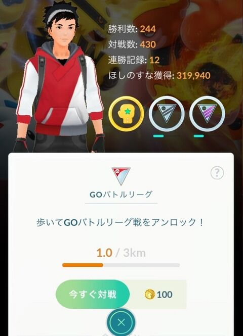 【ポケモンGO】マスターリーグ・プレミアリーグ開幕!ガチ勢が少ない方はどっちだ!?