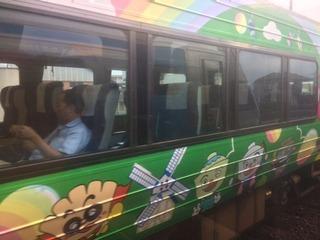 アンパンマンの列車:特急南風
