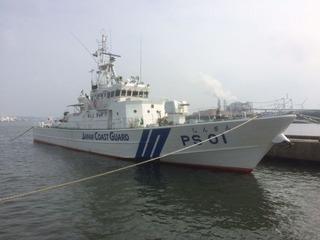 海上保安庁の巡視船(秋田港)