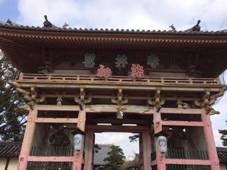 葛井寺 山門
