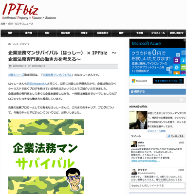 s-IPFbiz