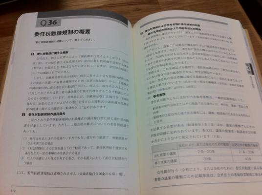 s-IMG_8970