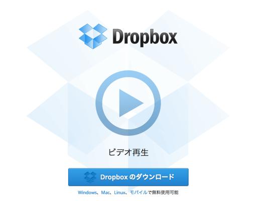 s-Dropbox