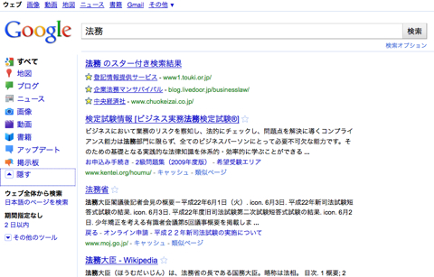 s-kensaku3