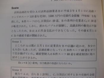 s-IMG_8029