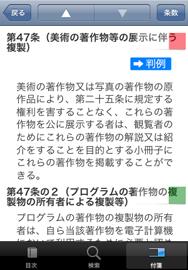 moroku08_ss_5