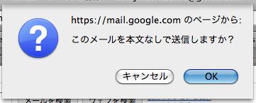 gmail_nomain