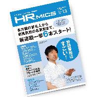 HRmicsvol13