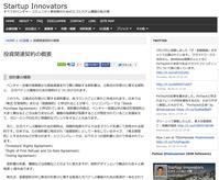 s-startupinnovators