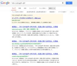 searchpi1