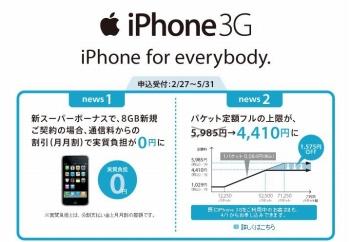 s-iphone