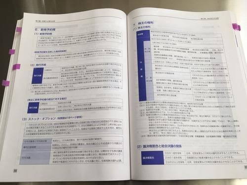 8BF226C1-1C08-4B03-AF6F-40E39C45FD19