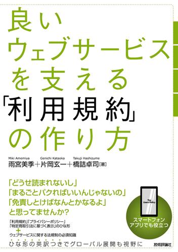 riyoukiyakunotsukurikata_cover